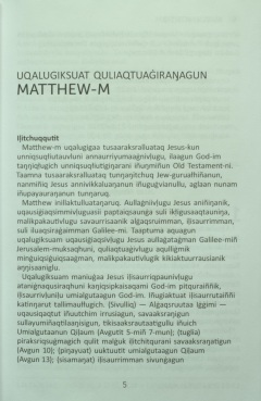 The first pages of the Gospel of Matthew compared side-by-side.